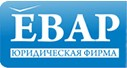 Услуги по регистрации юридических лиц в Таджикистане