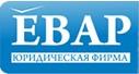 Юридические фирмы в Таджикистане