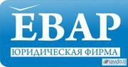 Представление интересов компании в экономических судах Таджикистана