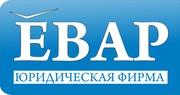 Услуги по регистрации иностранных фирм в Таджикистане