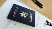 Паспорт украины. водительское удостоверение украины